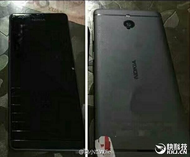 Moguća Nokia P premijera