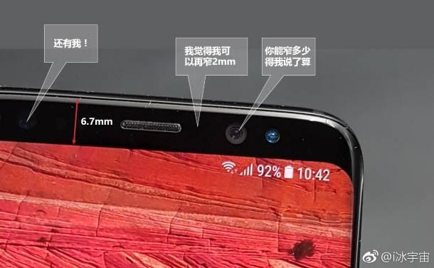 Samsung Galaxy Note 8 procurelo