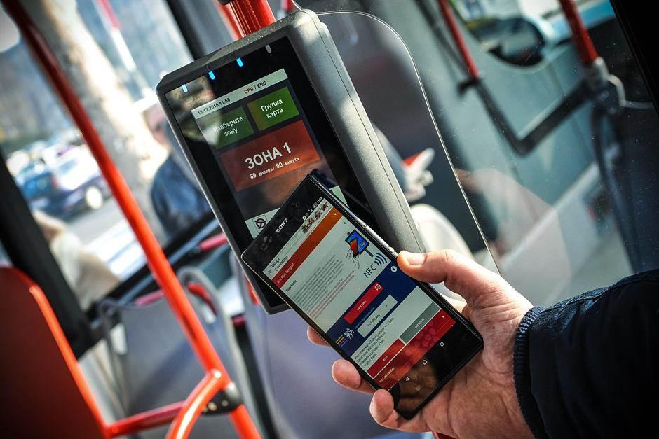 mts, busplus, bus plus, plaćanje karte telefonom,