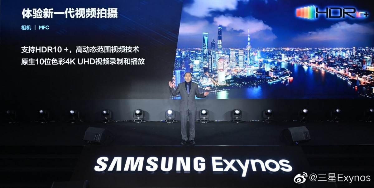 samsung exynos 1080 čipset brzina snapdragon