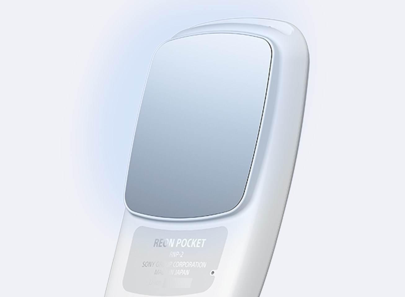 Reon Pocket 2 uređaj