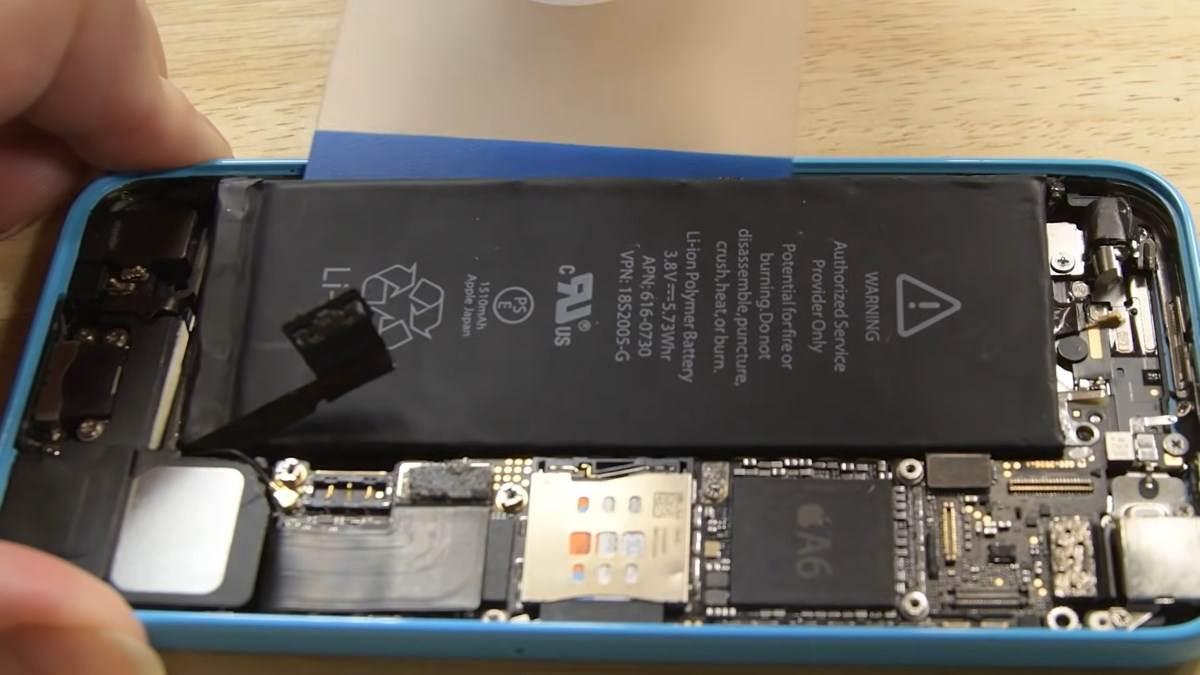 iPhone baterija