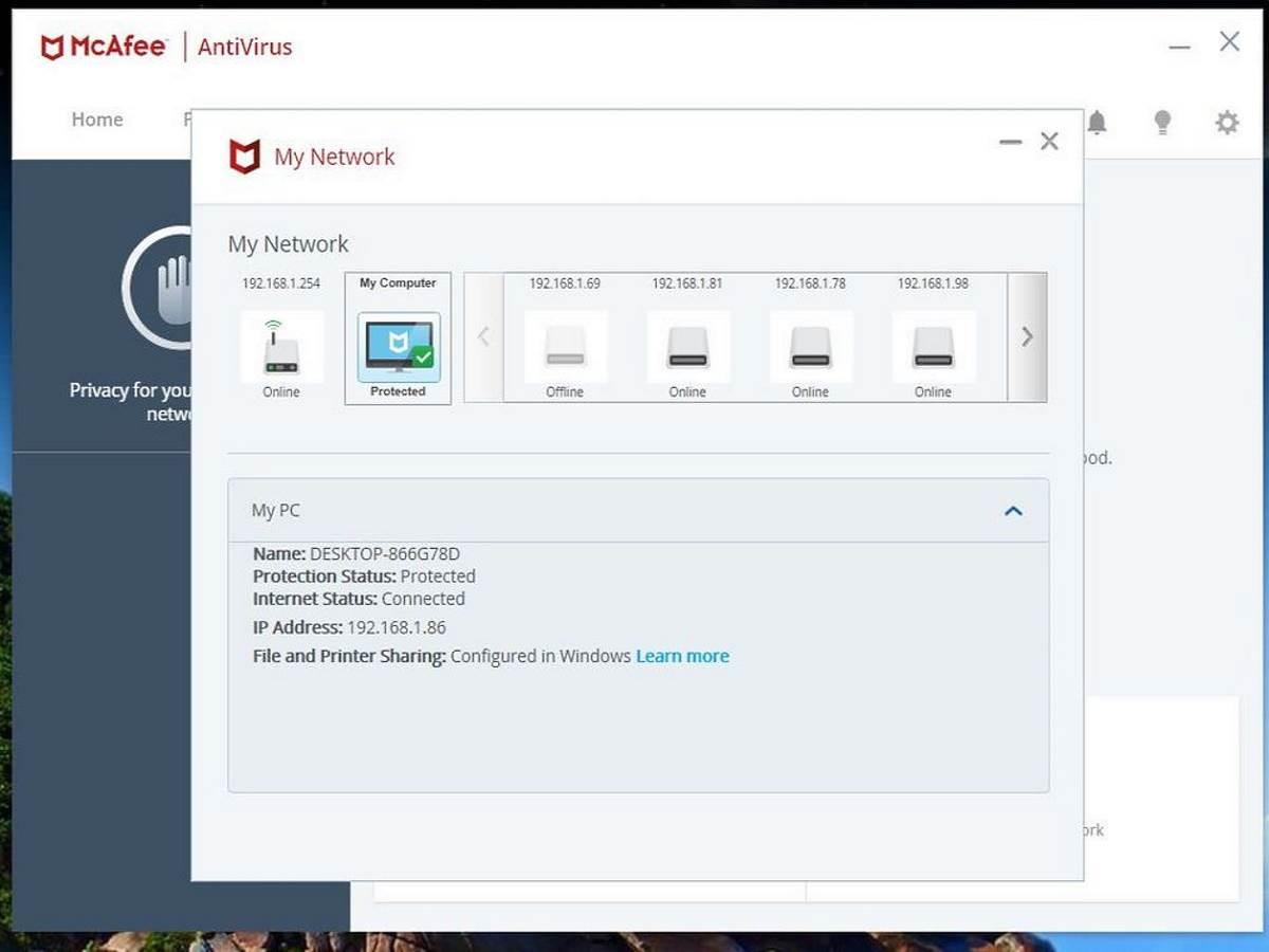 McAfee antivirus besplatan VPN