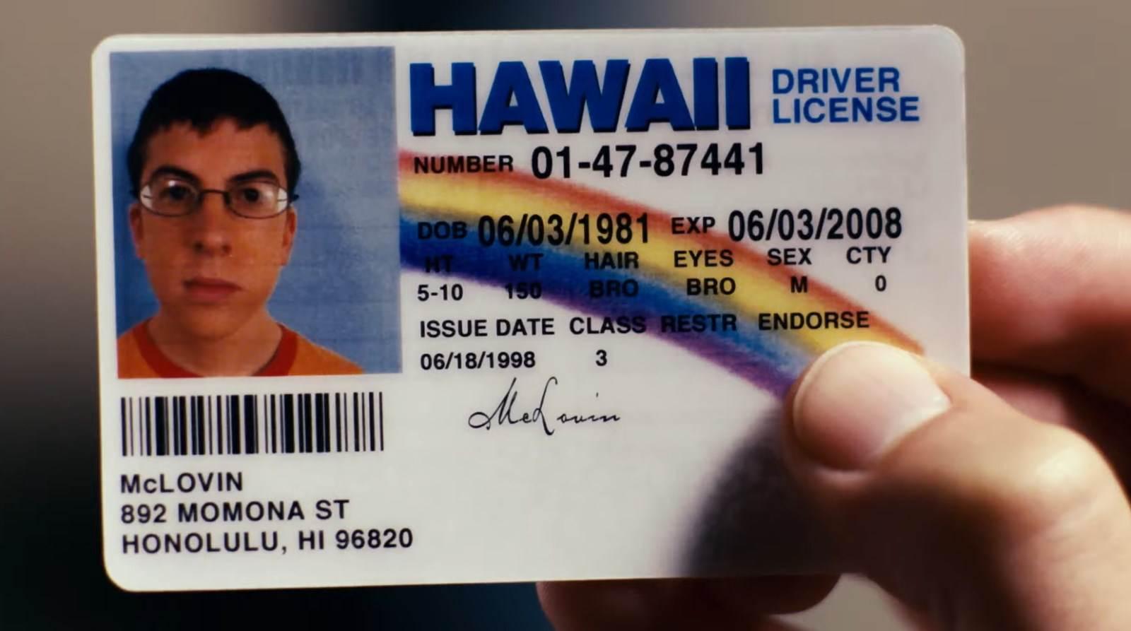 McLOVIN lična karta