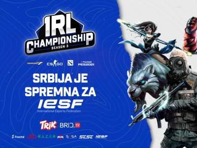 IESF finalisti Srbija
