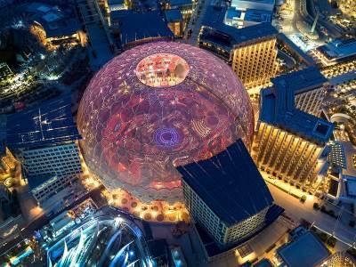 Dubai EXPO centralna gradjevina Al Wasl Plaza