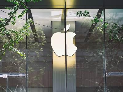 Apple prodavnica, logo