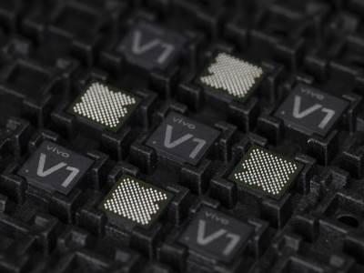 vivo V1 čip