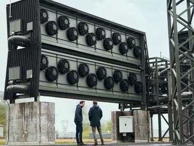 Postrojenje za prečišćavanje vazduha