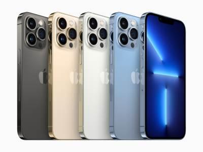 iPhone 13 Pro Max (3)