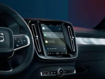 Volvo električni automobil 5
