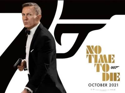 No Time To Die torrent download