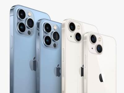 Apple iPhone 13 porodica